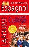 Dictionnaire Espagnol - Spécial Collège