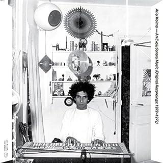 An Evolutionary Music (Original Recordings) [Vinyl LP]