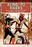 Kung-Fu Riders - Mediabook - Cover E - Limited Edition  (+ DVD) [Blu-ray]