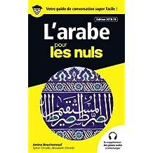 Guide de conversation Arabe pour les Nuls, 3e édition