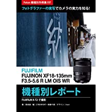 Foton Photo collection samples 197 FUJIFILM FUJINON XF18-135mmF35-56 R LM OIS WR