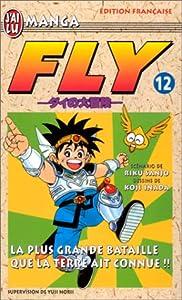Dragon Quest - La Quête de Daï - Fly Edition simple Tome 12