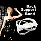 Best Ace Back Braces - Ace Seller ACE No Slouching Back Support Brace Review