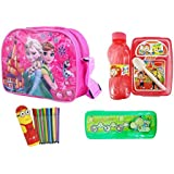 Kids Birthday Party Return Gift Lunch Box Kids Bags For School, Multicolor, 40 Grams, Pack Of 1