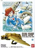 Nausicaä aus dem Tal der Winde (Ghibli) 1/72 Scale Modellbausatz / Model Kit: Gun Ship