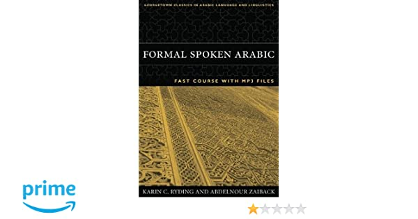 Formal Spoken Arabic FAST Course with MP3 Files (Georgetown Classics