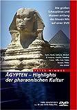 Ägypten - Highlights der Pharaonischen Kultur - Peter Wimmer