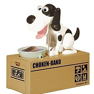 Spardose lustiges Design Hund klaut Münze, braun und schwarz, schwarz (White+Black)