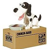 S-LOVE Niedlichen Welpen Liebe hungrigen Essen Hund stehlen Cent sparen Geld Box Münze Bank-schwarz weißer Hund