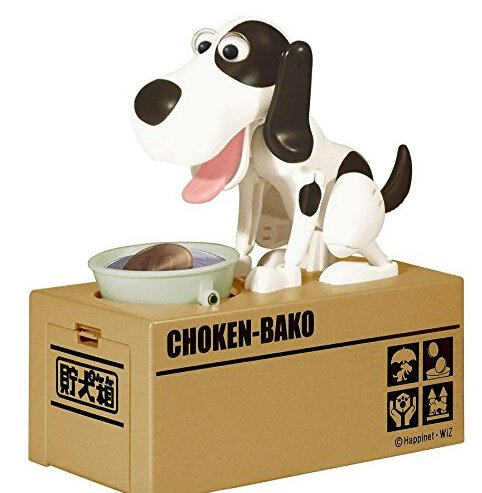 A-goo Choken Puppy Hungry Eating Dog Coin Bank Money Saving Box Piggy Bank -