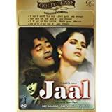 Gold Class: Jaal