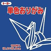 - Toyo hojas para papiroflexia de un Color azul marino - 15 cm, páginas 100