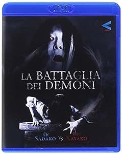 La Battaglia dei Demoni (Blu-Ray)
