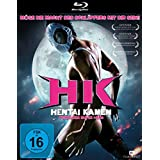 Hentai Kamen - Forbidden Super Hero [Blu-ray]