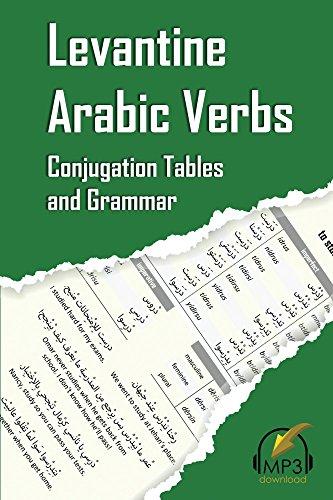 Levantine Arabic Verbs: Conjugation Tables and Grammar (English Edition)