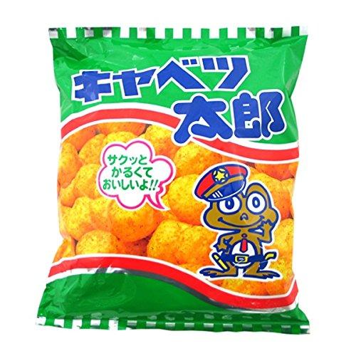 enorm Cabbage Kohl Taro 20pcs Japan Snack Dagashi