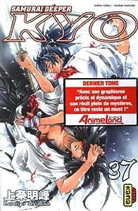 Samurai Deeper Kyo Édition intégrale Tome 19