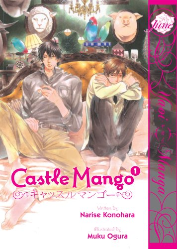 Castle Mango vol.1 (Yaoi Manga) (English Edition)