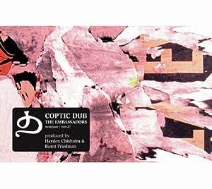 Coptic Dub [Vinyl LP]