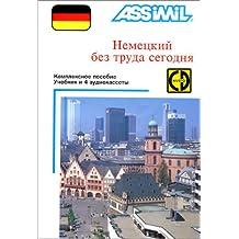 L'Allemand pour russophones (1 livre + coffret de 4 CD) (en russe)