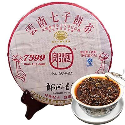 Thé Pu'er chinois 357g ?0.787LB tea Thé Puer mûr Thé noir Langhe Gâteau Qizi Thé Ancien thé Pu-erh Thé cuit Soins de santé Pu er thé
