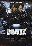 Gantz 2: Perfect Answer [DVD]