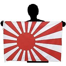 Bandera de la marina de guerra [Bandera bandera del sol naciente Imperial buque de guerra marina de guerra japonesa] [Made in Japan tetr?n 70 x 105cm alivio] (Jap?n importaci?n / El paquete y el manual est?n escritos en japon?s)
