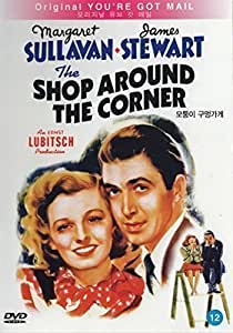 The Shop Around the Corner (1940) All Region Import - Plays in English Without Subtitles