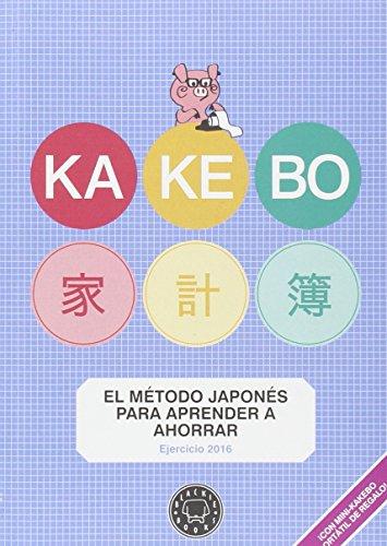 Descargar Libro Kakebo. 2016 de Raúl Sánchez-Serrano