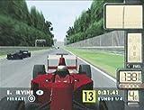F1 World Grand Prix 2 -