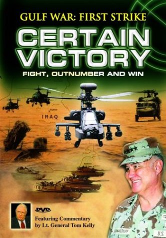 gulf-war-first-strike-certain-victory-import-usa-zone-1