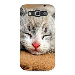Stylish Premium Cute Sleepings Cat Multicolor Back Case Cover for Galaxy Grand Quattro