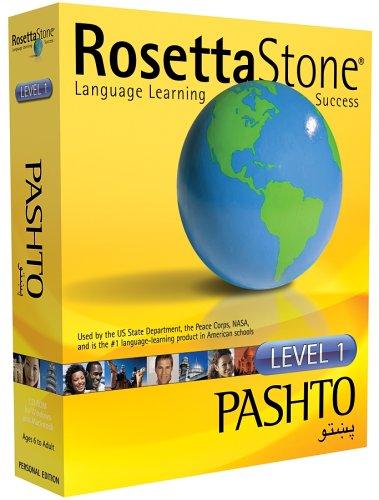 Rosetta Stone Level 1 Pashto (PC/Mac) (Rosetta Stone Pc)