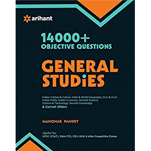 14000+ Objective Questions – General Studies