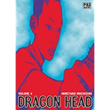 Dragon Head - Graphic Vol.4