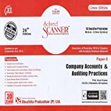 Solved Scanner CS Executive Programme Module-II (New Syllabus) Paper-5 Company Accounts and Auditing Practices JUNE 2017 Exam