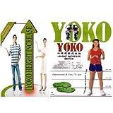 #4: Albio Yoko Height Increase Device