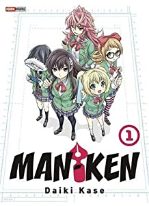 Man-Ken Edition simple Tome 1