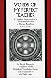 The Words of My Perfect Teacher: A Complete Translation of a Classic Introduction to Tibetan Buddhism (International Sacred Literature Trust)