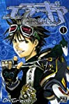 Air Gear Edition simple Tome 1