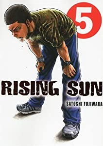 Rising Sun Edition simple Tome 5