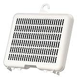 Xavax Universal-Geruchsfilter für Kühlschränke, Speisekammern und Schuhschränke, Aktivkohle-Kühlschrankfilter