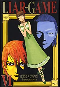 Liar Game Edition simple Tome 6