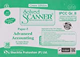 Shuchita Prakashan's Solved Scanner for CA-IPCC Group II Paper 5 Advanced Accounting Nov. 2017 Exam
