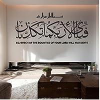UK WALL STICKERS 124 Adesivo da parete, con sura del corano [in lingua araba] e linee