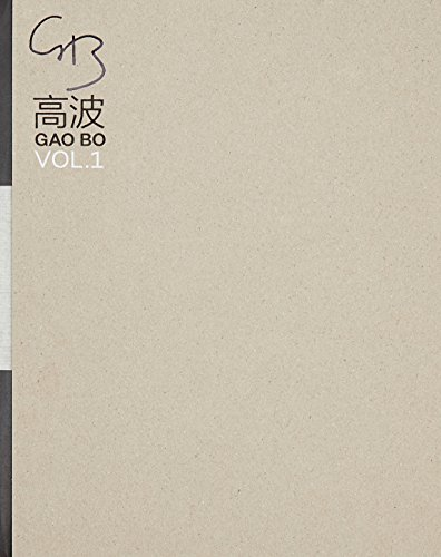 Gao Bo : MEP Expo, The Offerings, 4 volumes