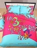 América Baolisi colcha Edredón cubrir conjunto ropa de cama del pabellón conjunto de 4pcs/ cama
