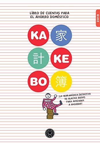 Kakebo 2019 por Raül Sànchez-Serrano