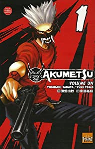 Akumetsu Edition simple Tome 1