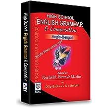 English Grammar (High School) Anglo-Bengali Version
